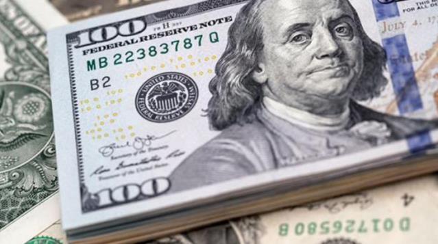Haftaya düşüşle başlayan dolar 7,27'den işlem görüyor