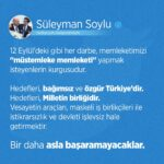 bakan-suleyman-soylu-dan-12-eylul-mesaji-613f418cb1c6b